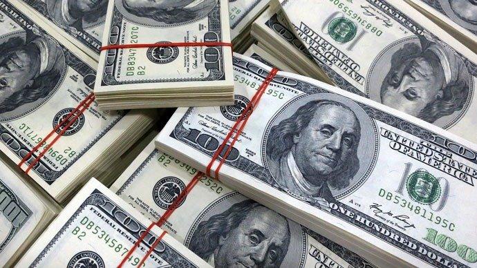 Dealer compensation