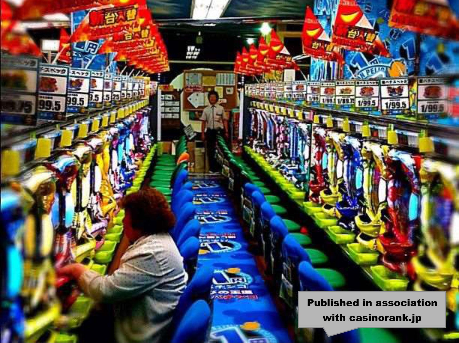japanese casino