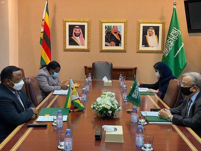 Saudi Arabia establishes diplomatic relations with Zimbabwe