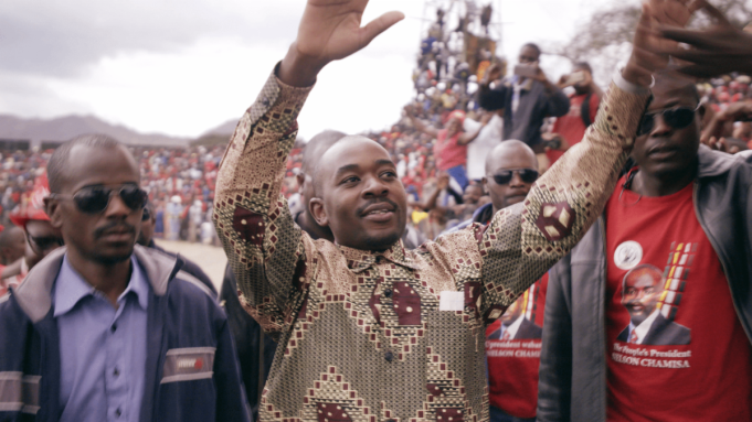 'President' Trailer: Sundance Competition Doc
