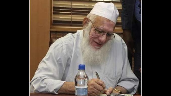 JUST IN: Mahomed Mussa dies