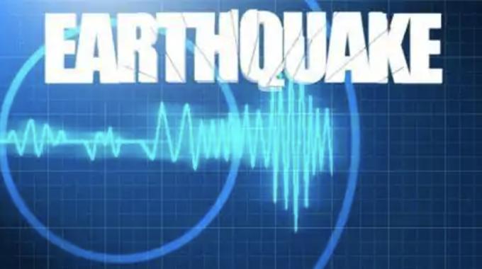Kariba experiences moderate earthquake